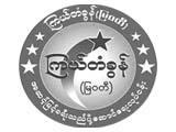 https://www.automobiledirectory.com.mm/digital-packages/files/25906b20-9936-477b-9b0f-aea08d5d06af/Logo/Kyal-Tagon_Buses-%28Highway%29_%28A%29_152-logo.jpg