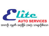 https://www.automobiledirectory.com.mm/digital-packages/files/713eb3c0-f81e-4ff9-9c24-bc5e37405907/Logo/Elite_Servicing_%28B%29_63-logo.jpg