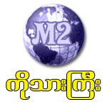 Ko Thar Gyi Machinery & Spare Parts